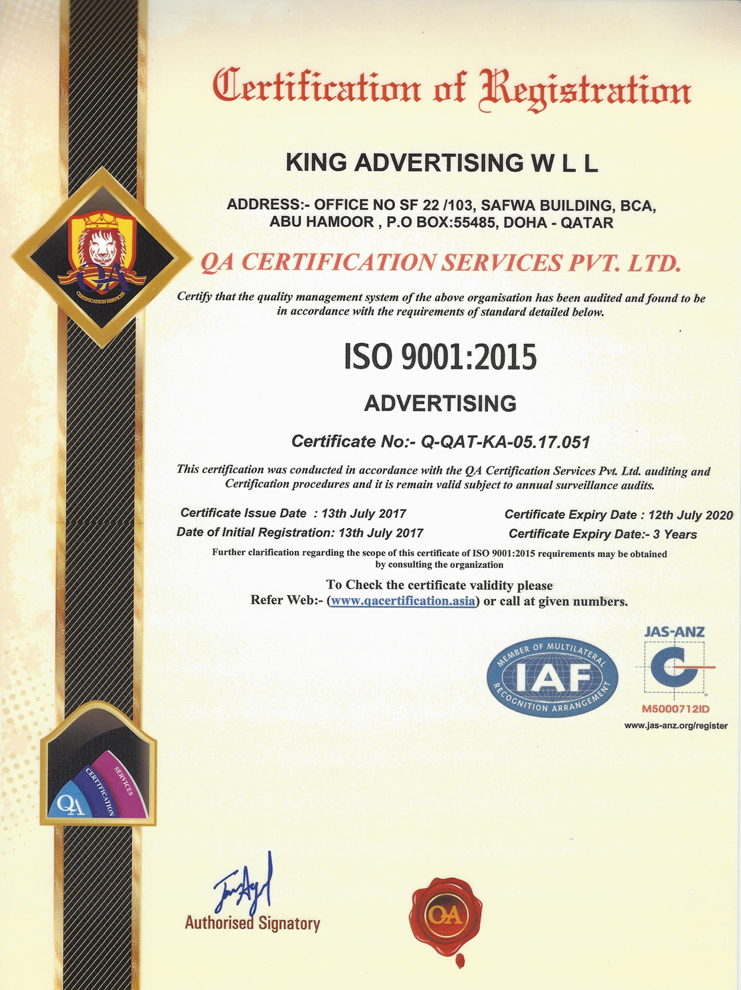 Our Clients « King Advertising Qatar